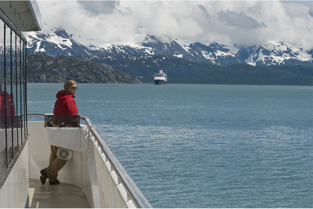 Glacier Bay Day Tour